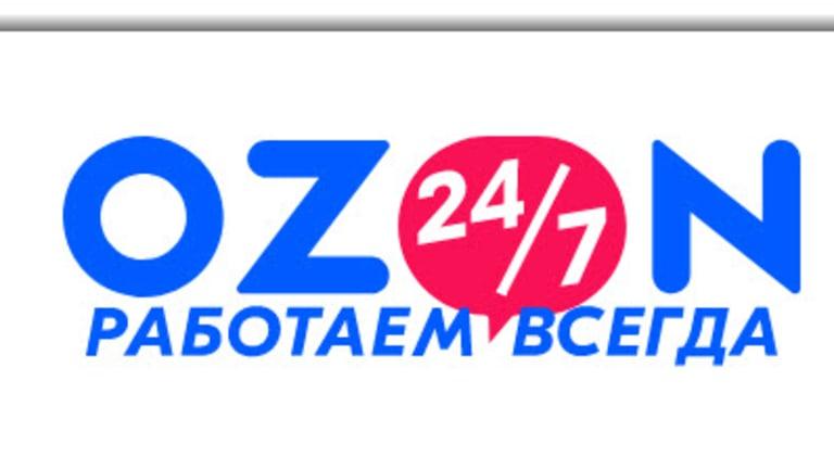 IPO Launch: Ozon Holdings Readies $750 Million U.S. IPO
