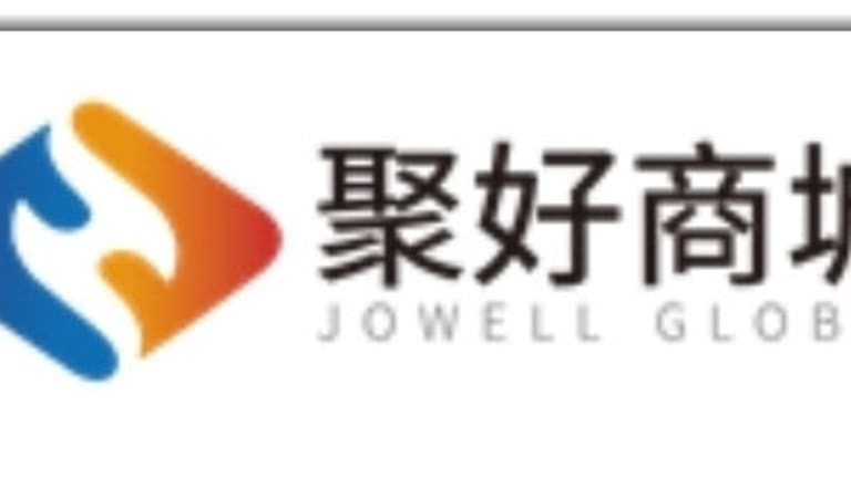 IPO Launch: Jowell Global Seeks U.S. IPO For Expansion Plans