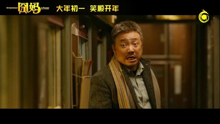 Chinese movie studio upturned its business model due to coronavirus