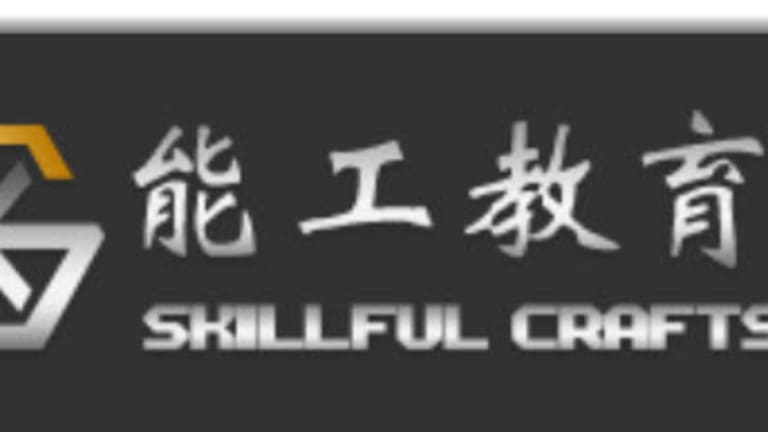 IPO Preview: Skillful Craftsman Education Technology Pursues U.S. IPO