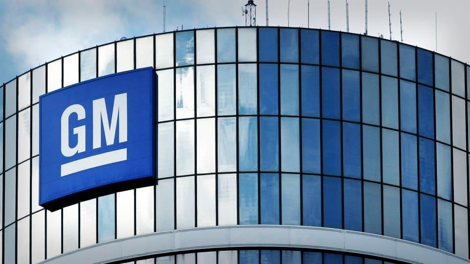 General Motors, Pentair: 5 Top Stock Gainers for Tuesday