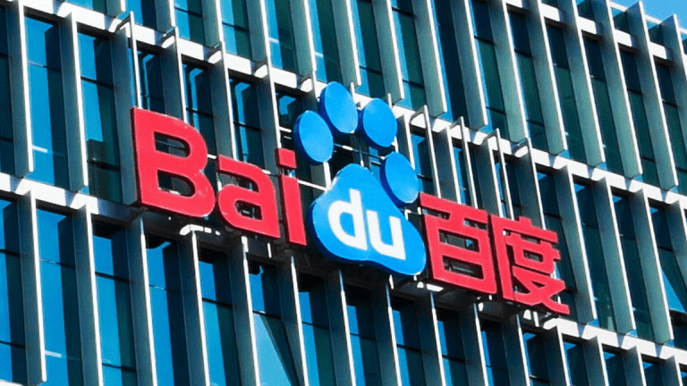 Baidu Gains on Latest Financial Results