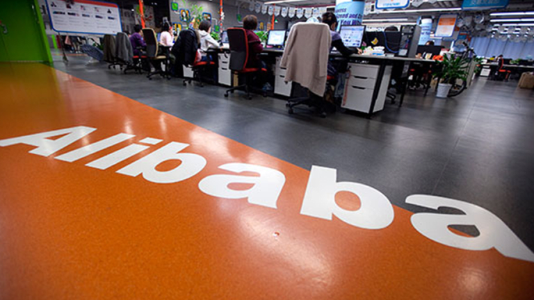 Alibaba Advances 11.11 Chinese Global Shopping Day Offerings With Sales, Games