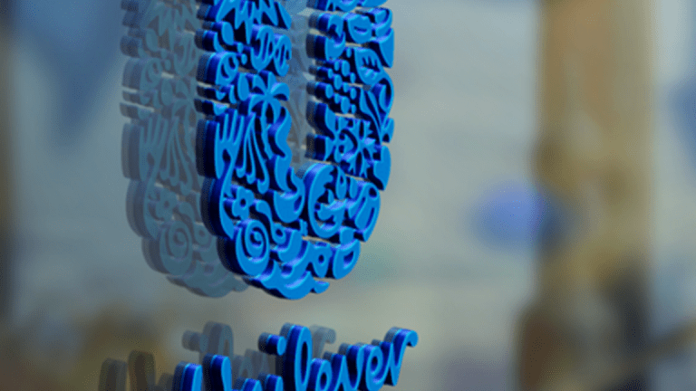 Unilever Taps In-House Executive as CEO
