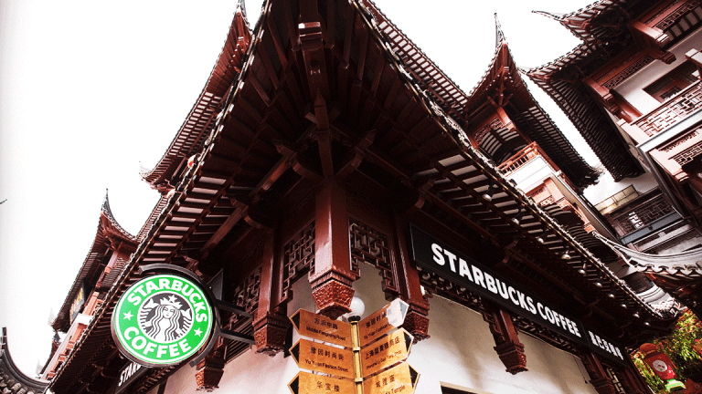 Huge Predictions for Starbucks in 2018: China Boom and a Splash of Tech
