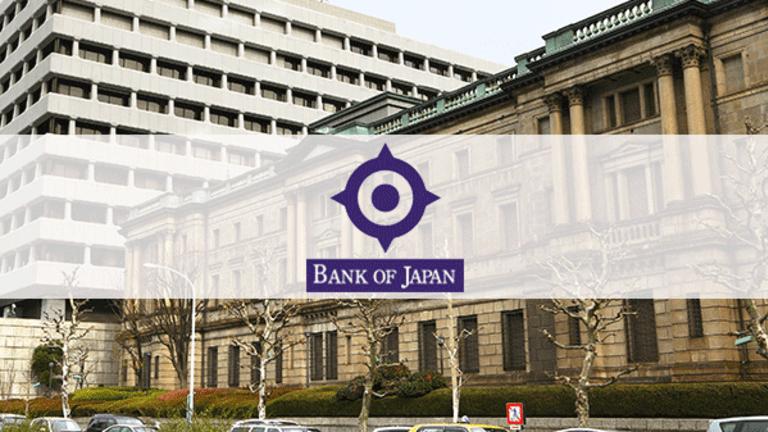 Bank of Japan's Kuroda Sees 'No Reason' to Increase Bond Yield Targets