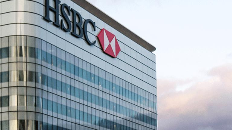 HSBC Tops First Half Estimates, Boosts Share Buyback Program by $2 Billion