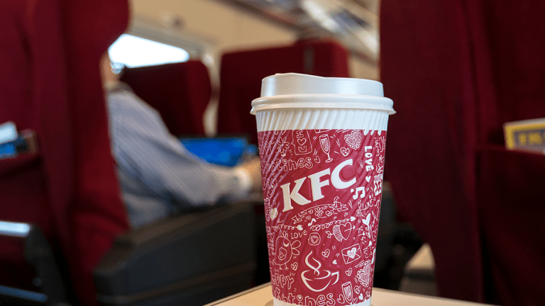 Your KFC Chicken Can Be Delivered to Your High-Speed Train Stop in China