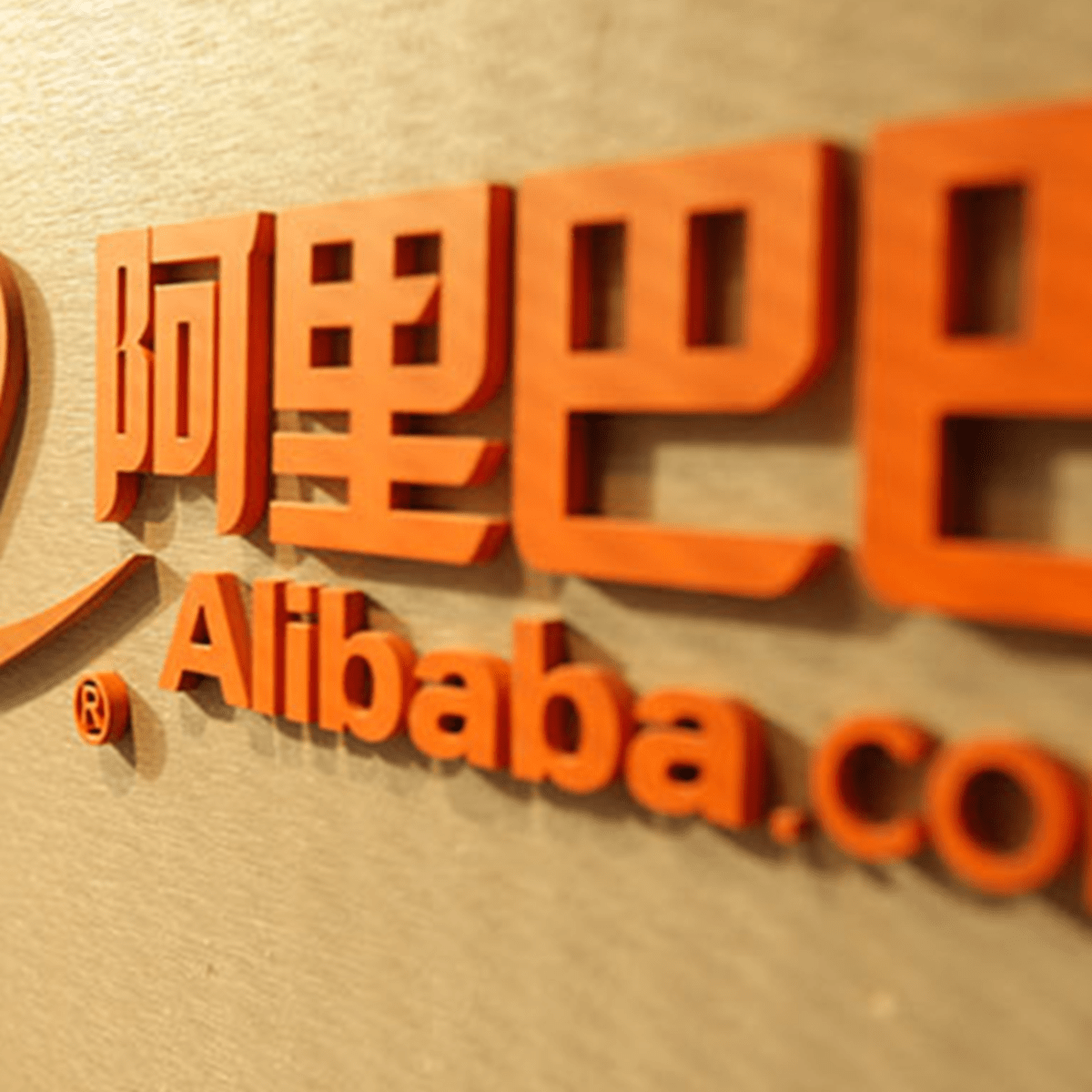 History Of Alibaba Timeline And Facts Thestreet Can find all kinds of professional suppliers. history of alibaba timeline and facts