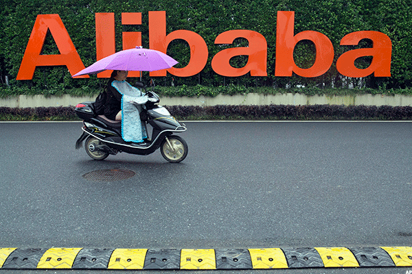 Alibaba.com was launched in 1999 by Jack Ma as a business-to-business (B2B) website. Most members of the site are manufacturers, trading companies or resellers who trade in large quantity. In other words, it helps Chinese exporters do business with overseas companies. Revenue and GMV from Alibaba.com is not broken out in the financial report. However, for the past quarter, Alibaba's e-commerce arms, including Alibaba.com, brought in $4.6 billion of its $5.2 billion total revenue.
