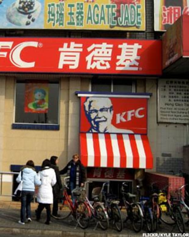 By the Numbers: How Much Money Yum! Brands China May Make This Year