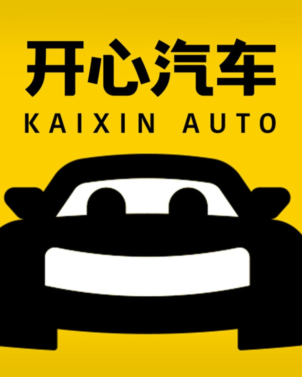 Kaixin Auto Holdings Lead
