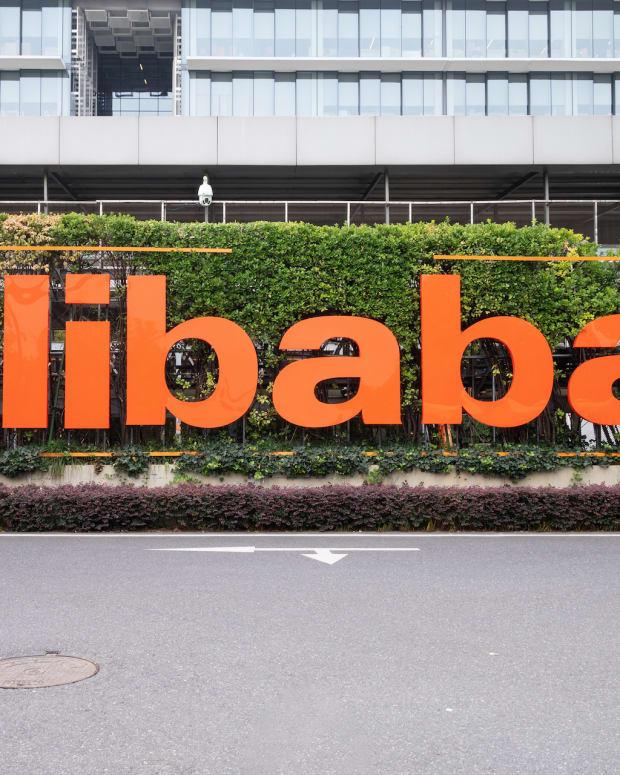 alibaba zhu difeng : Shutterstock