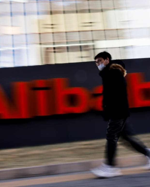 Alibaba Antitrust Probe Presents New Challenges For China's Regulators 12 Years After Implementation Of Anti-monopoly Law