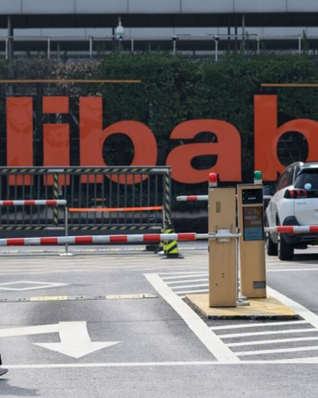 Alibaba Unveils Relief Measures For Online Merchants Affected By Coronavirus Outbreak