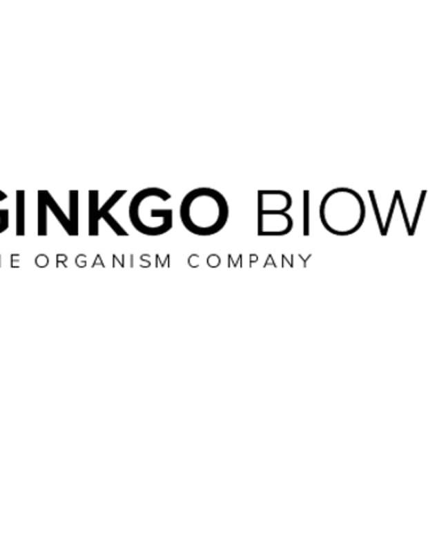 ginkgo_logo