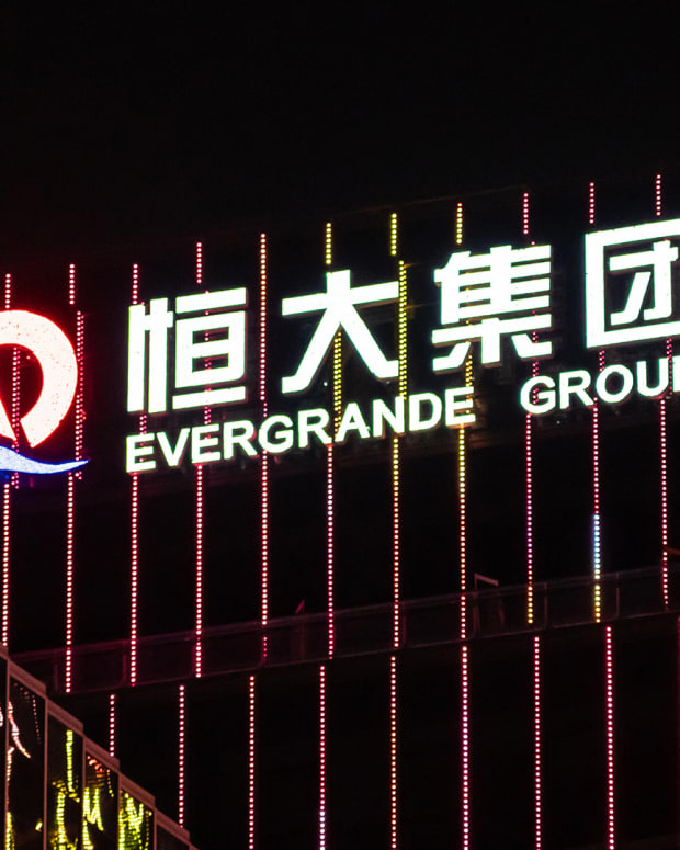 Evergrande Group Lead