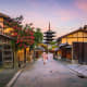 Kyoto, JapanJapan's former capital is famous for its Shinto shrines, Buddhist temples, beautiful gardens, imperial palaces, and traditional wooden houses.Photo: Shutterstock
