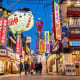 Osaka, JapanThe large port city on the island of Honshu in Japan features both modern architecture and the famous 16th-century shogunate Osaka Castle, one of its top attractions.Photo: martinho Smart / Shutterstock