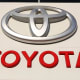 """Toyota Motor Corp. announced the first of three unintended-acceleration recalls in 2009 after some drivers reported out-of-control acceleration of their cars, including some cases that allegedly caused fatal accidents.The company went on to issueadditionalrecalls over the issue in 2010 and 2011, ultimately involving some 9 million cars. Investigators eventually attributed the problem to out-of-place floor mats, a faulty mechanical feature of the accelerator or driver error. However, some critics blamed Toyota's """"drive-by-wire"""" system."""