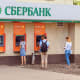 15. Russia: SberbankBrand value: $11.6 billionRussia's state-owned financial services company has operations in several European and post-Soviet countries.Photo: Tramp57 / Shutterstock