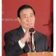 29. Lee Shau KeeThe Hong Kong-based real estate tycoon is the majority owner of Henderson Land Development .Forbes estimated worth: $30.1 billionPhoto: Tksteven/Wikipedia