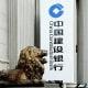 10. China Construction BankBrand value: $69.7 billionSector: BankingCountry: ChinaPhoto: zhaoliang70 / Shutterstock