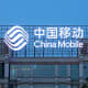 15. China MobileBrand value: $55.7 billionSector: TelecomCountry: ChinaPhoto: testing / Shutterstock