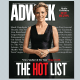 Beringer Capital, a private equity firm investing in digital media, reached an agreement with Mediabistro Holdings to acquire Adweek in 2016 for an undisclosed amount.