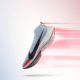 Already being talked about as the world's-fastest running sneakers, three world-class marathoners will try this spring to run a sub two-hour race. The world record time for a marathon stands at two hours, two minutes and 57 seconds. Nike's Vaporfly Elite weighs about seven ounces, roughly two ounces less than Nike's latest Olympic sprinting sneaker. The sneaker goes on sale in June for $250. A slightly heavier model called the Zoom Fly (for the weekend gym warriors) also goes on sale in June, but for $150.