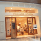 Specialty retailer Williams-Sonoma sells products for the home at its more than 600 Williams-Sonoma and Pottery Barn stores. Already seeing sales declines across most of its concepts, the last thing Williams-Sonoma needs is Amazon selling couches and window coverings.