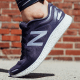 """Even though the Boston-based maker of New Balance sneakers touts its """"Made in America"""" bona fides, only a quarter of its sneakers are made in the U.S. This privately held company, which did not respond to a request for comment, states on its website that, """"We're proud to be the only major company to make or assemble more than 4 million pairs of athletic footwear per year in the USA, which represents a limited portion of our sales. Where the domestic value is, at least 70%, we label our shoes Made in the USA."""""""