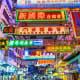 7. Hong KongAverage tasting menu cost: $324