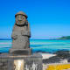 Jeju Island's ancient stone statues are considered to be gods offering both protection and fertility. The island is a favorite with newlyweds.