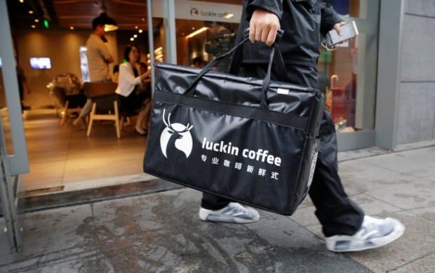 Luckin Coffee Drops Co-founder Charles Lu Zhengyao As ...