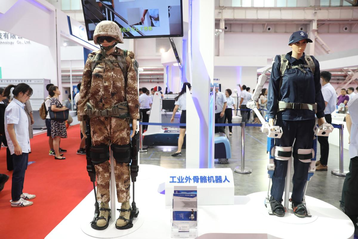 Scenes from the World Robot Conference in Beijing.