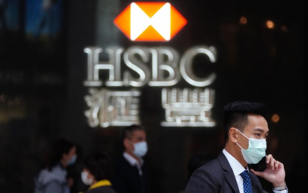 HSBC Cuts Bonus Pool By US$600 Million As Bank Focuses On Costs, Bad Loans