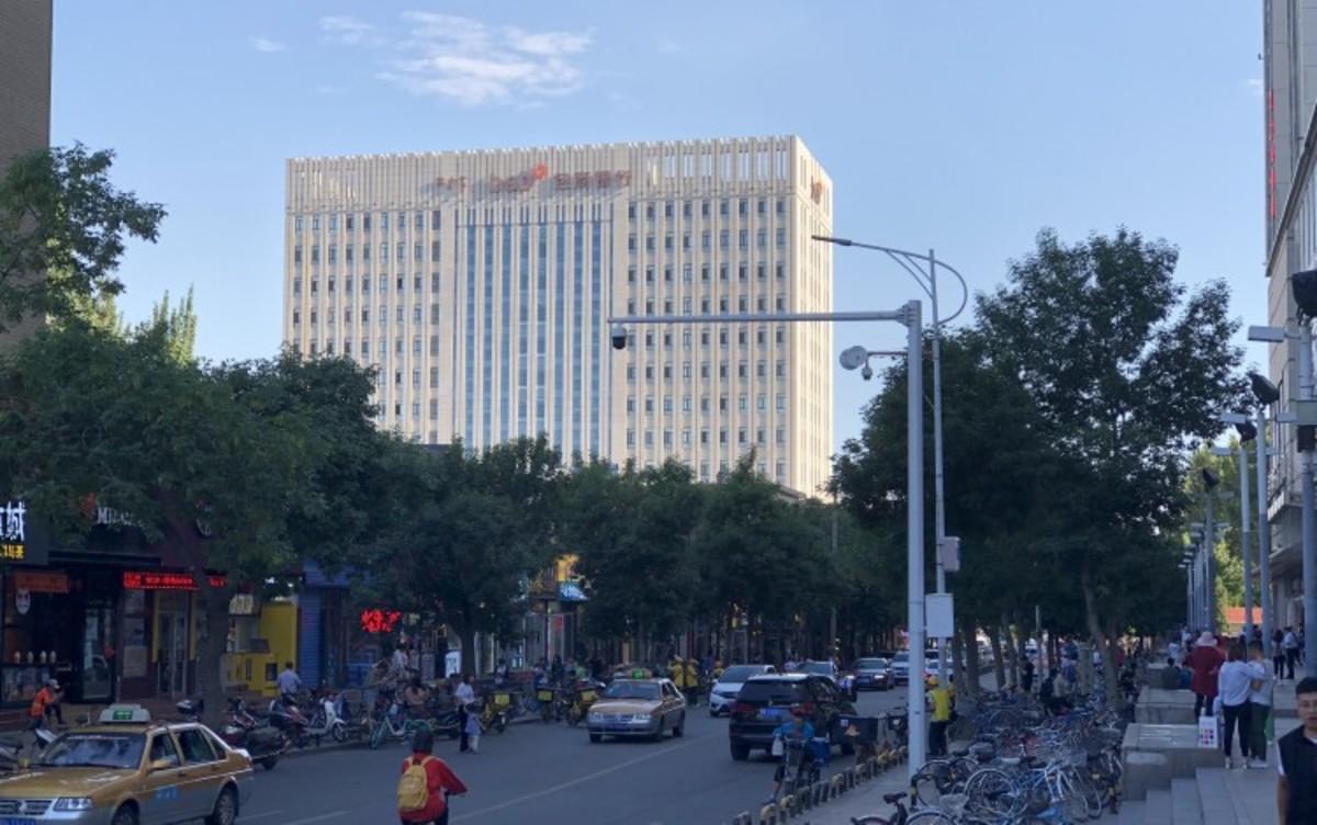 China's Central Bank Declares Baoshang Bank Bankrupt As It Picks Apart Xiao Jianhua's Financial Empire