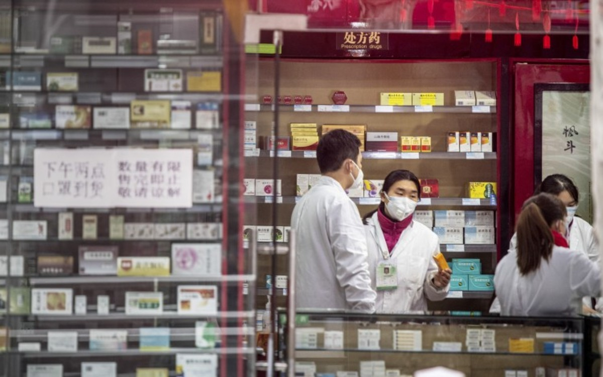 Nasdaq-listed Supply Chain Firm 111 Is Helping China's 280,000 Family-run Pharmacies Compete With Big Guns