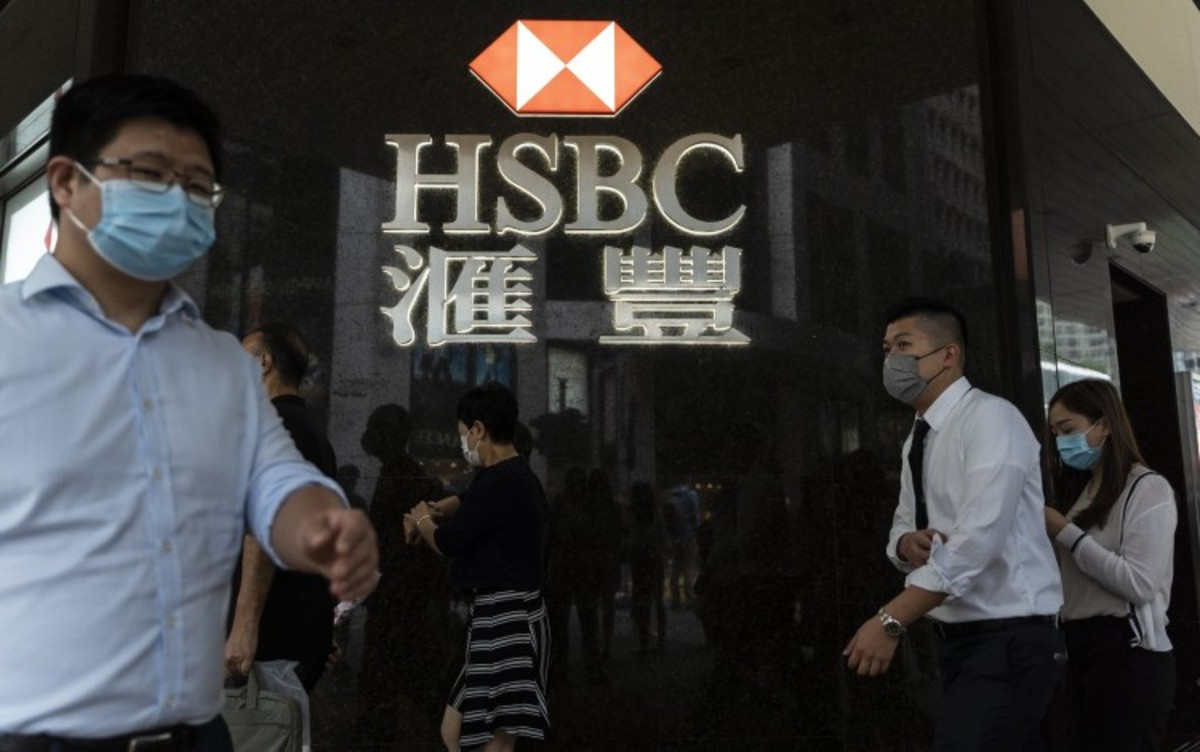'Lower-for-longer' Interest Rates Could Weigh On HSBC And Other Hong Kong Lenders' Third Quarter Results, Analysts Say