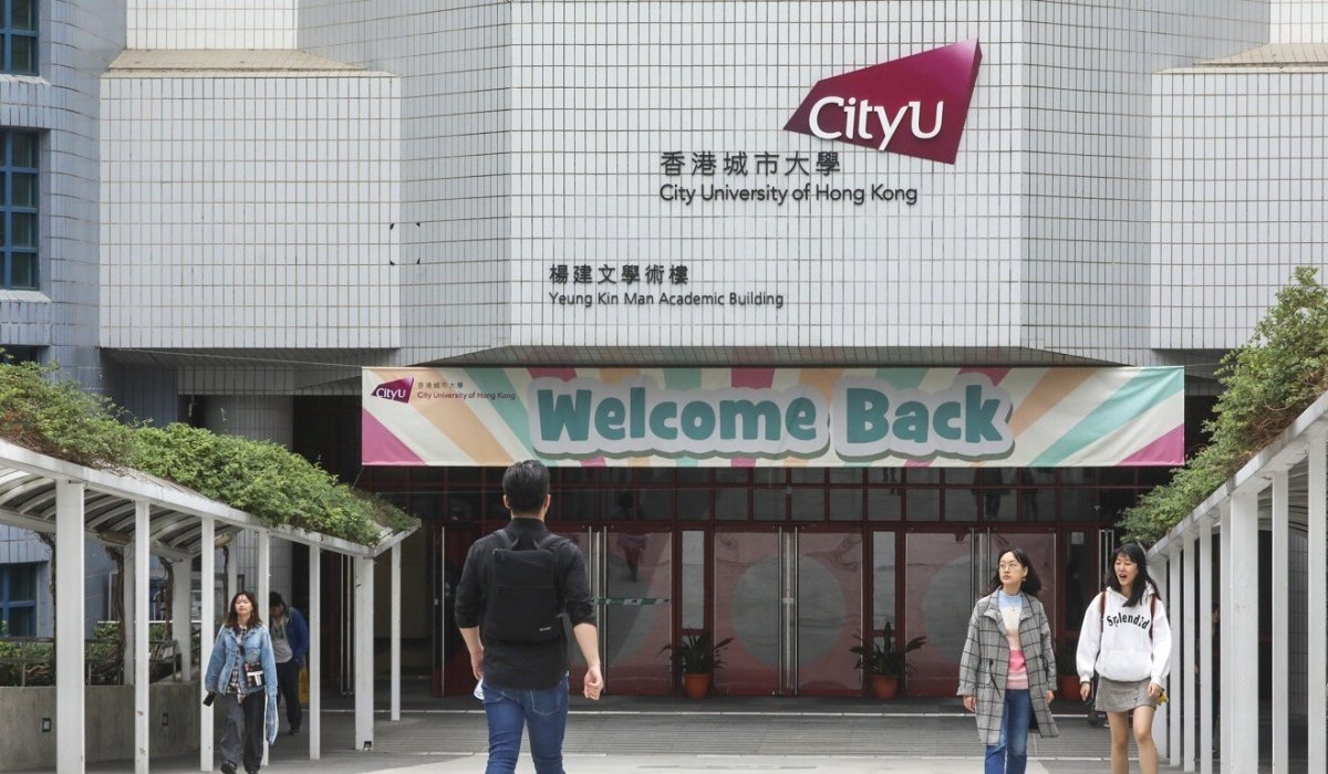 City University in Kowloon Tong has recorded a decline in admission points in at least 17 of its 31 programmes. Photo: Felix Wong