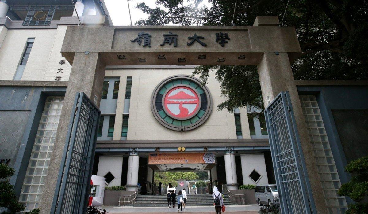 Lingnan University in Tuen Mun. Photo: David Wong