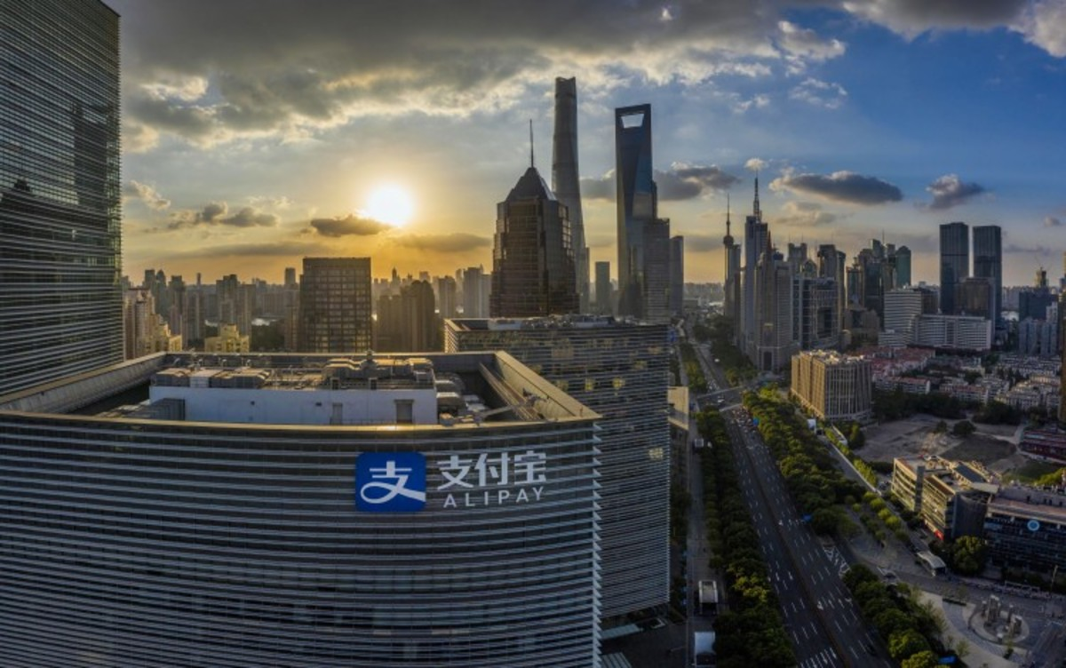 China's Ant Group Set To Raise US$34.5 Billion In World's Largest Initial Public Offering