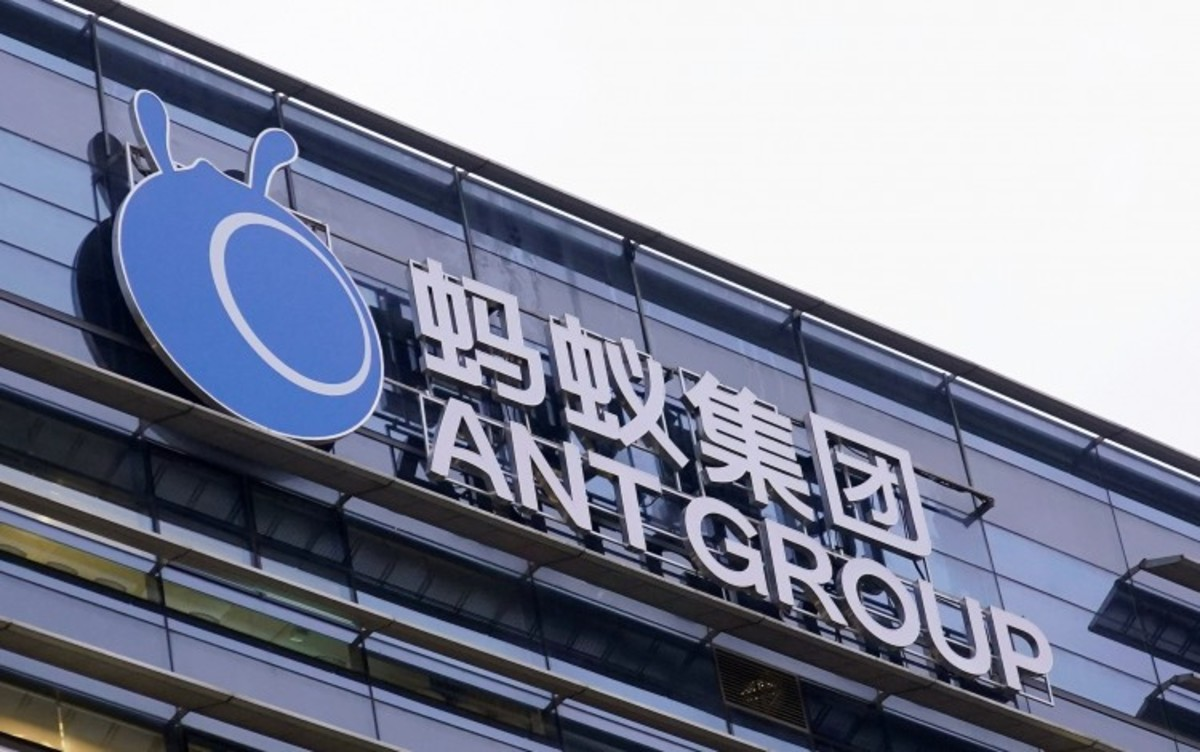 Inside Ant Group's IPO: Investors Scramble For Entry Into Golden Ticket Event