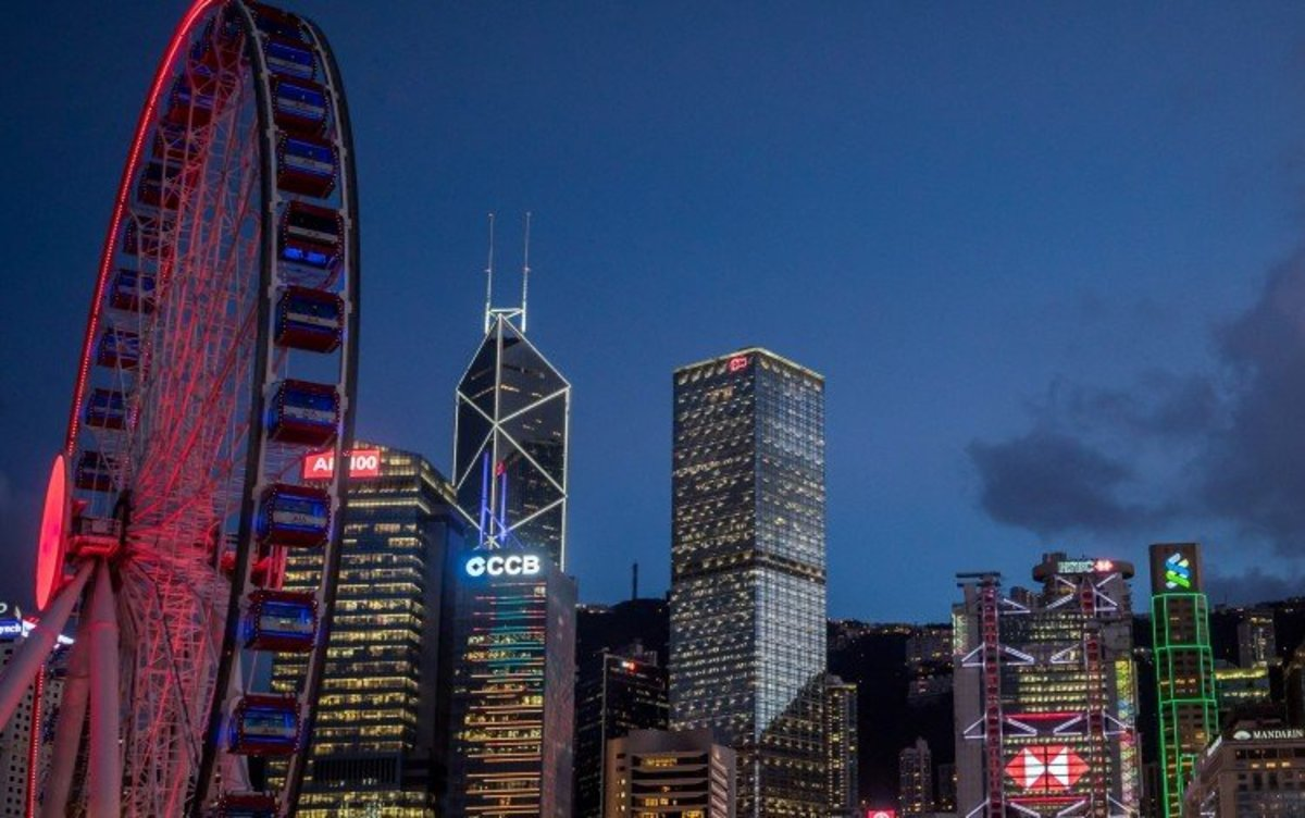 HSBC To Let Hong Kong Employees Work Up To Four Days A Week At Home