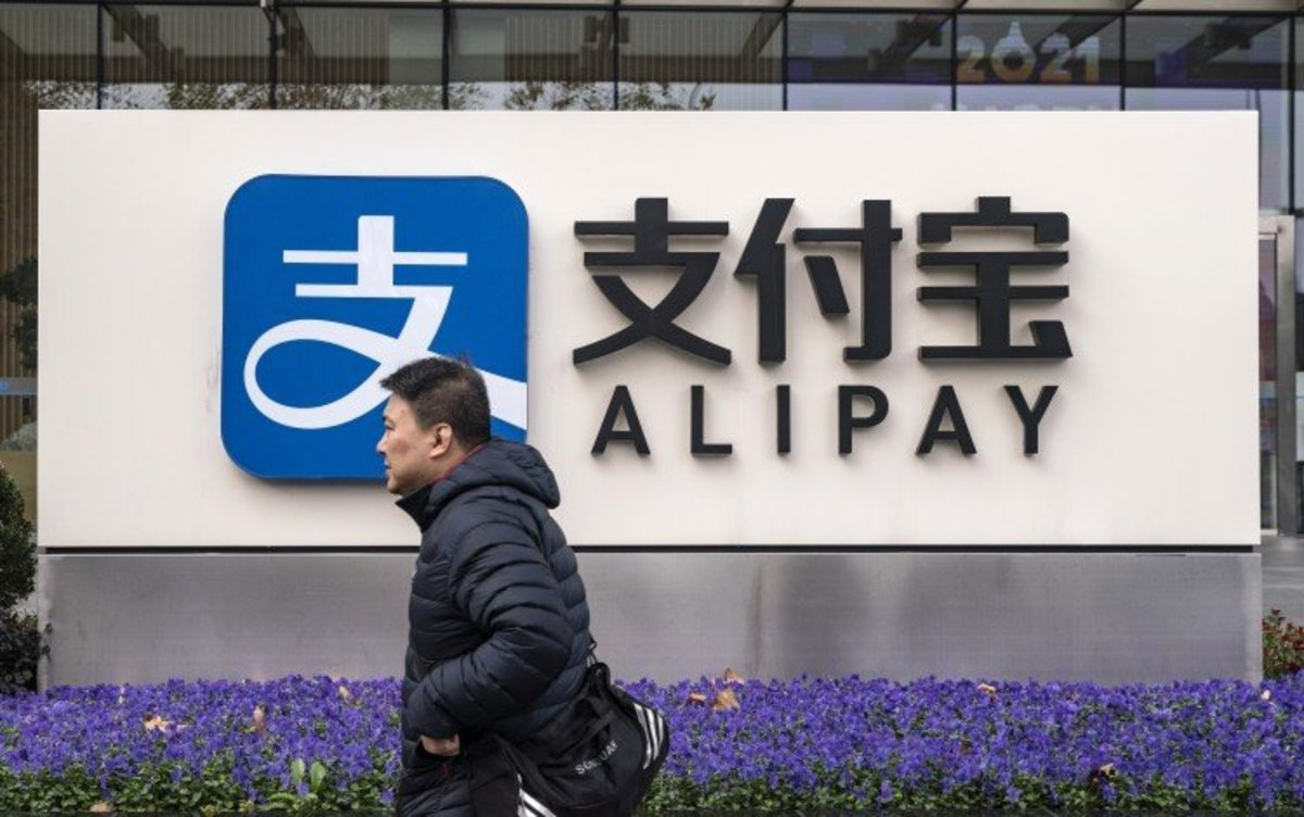Ant Group's IPO Could Be Revived After 'problem Solved', Hints China's Central Bank Governor
