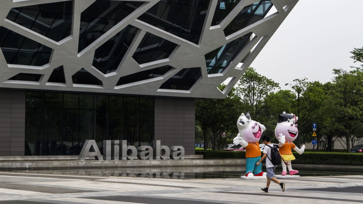 Figure 1: Alibaba's global headquarters.