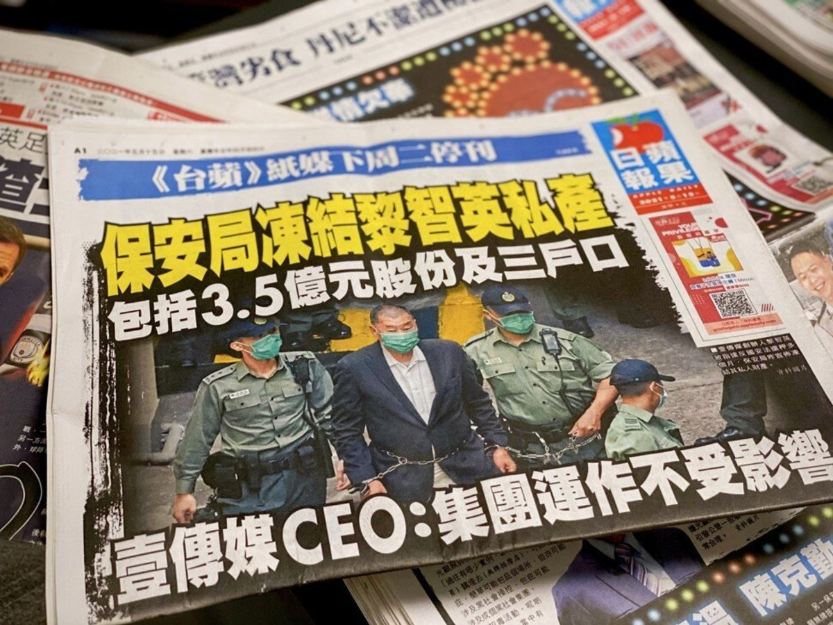 A May 15 cover of the Apple Daily, now defunct, with a report about local authorities freezing HK$500 million of assets that belonged to Jimmy Lai, founder of the newspaper's parent company Next Digitial Limited. Photo: Chan Ho-him.