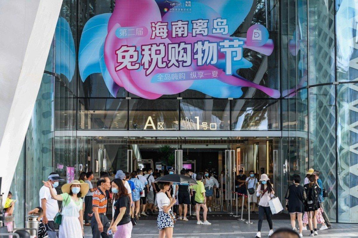 The Sanya International Duty-Free Shopping Complex in Sanya, Hainan province. Photo: Xinhua