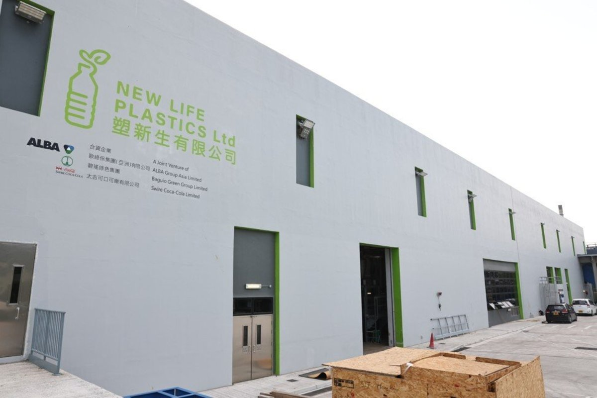 The facade of New Life Plastic's 6,500-square-metre recycling plant is seen at EcoPark in Tuen Mun district on September 29, 2021. Photo K Y Cheng